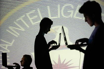 WikiLeaks узнала о существовании хакерского центра ЦРУ в Германии