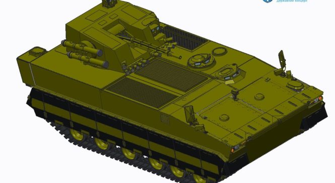На Украине разрабатывают танк нового поколения и боевую машину БМП-У