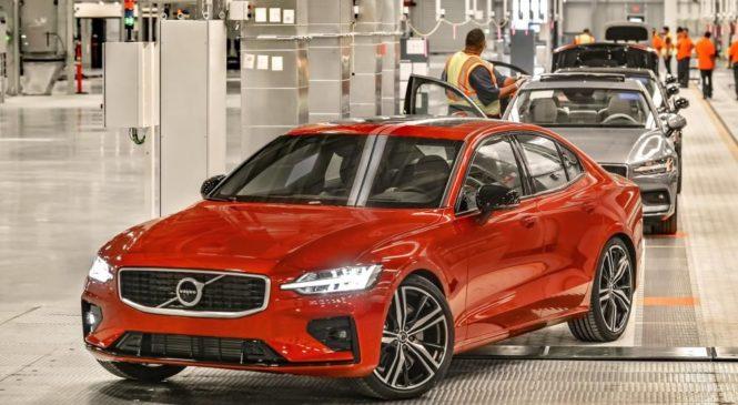 Volvo представила новое поколение седана S60 (Фото)